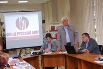 conference03.05.2015